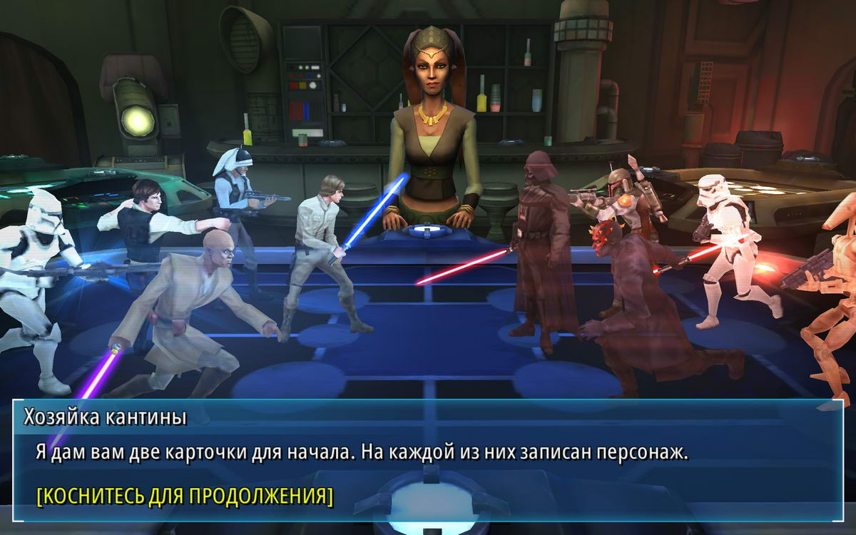 Star Wars Galaxy of Heroes - столы