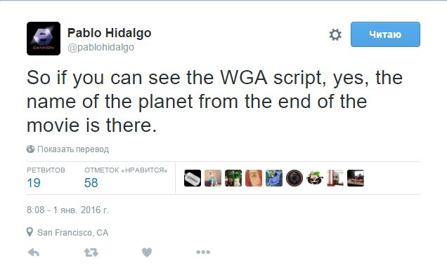 pablo hidalgo confirms ahch to